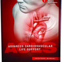 Nervous about the Mega Code in your upcoming ACLS class?